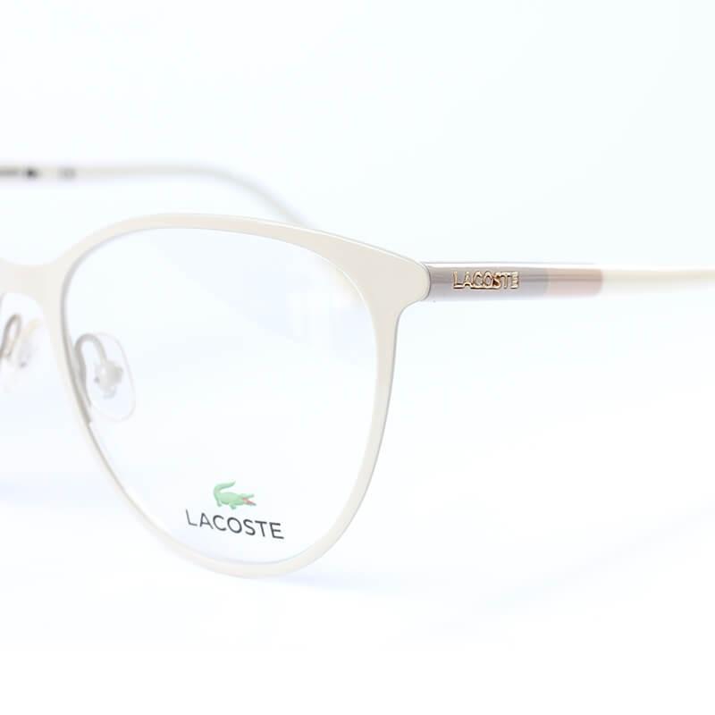 Značkové dámské dioptrické brýle a obruby Lacoste-L2225-706